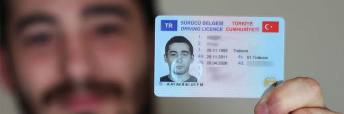تجديد رخصة القيادة التركية كيفية الحصول على موعد